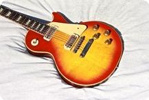 Gibson Les Paul Deluxe 1970 Sunburst