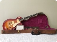 Gibson Les Paul Heritage Award 1981