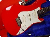Fender Squier Bullet 1 1987 Red