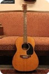 Gibson LG O 1970