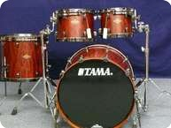 Tama Starclassic Bubinga Elite Shellset 2012 Quilted Satin Bubinga