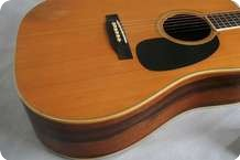Martin D 35 Acoustic Guitar 1967