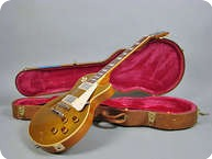 Gibson Les Paul R7 Goldtop 1999 Gold