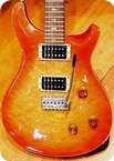 PRS Custom Guitar Centre Limited 1 Of 14 1991