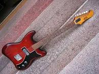 Guild S 50 JET STAR 1966 Sunburst