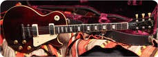 Gibson Les Paul Deluxe 1975 Wine Red
