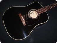 Gibson J35E 1986 Black