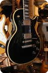 Gibson Les Paul Custom 1968 Black Beauty