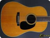 Martin D35S 1975 Natural