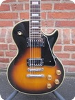 Aria Pro II JAPAN Les Paul 1981 Sunburst