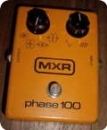 Mxr PHASE 100 1978