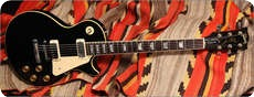 Gibson Les Paul Deluxe 1979 Black