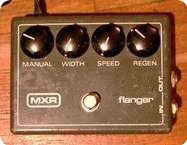 Mxr FLANGER 1975