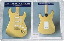 Japanese New Guitar Book The Galaxy Of Strats 2014