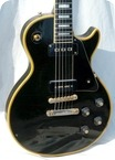 Gibson Les Paul Custom 54 Reissue 1972 1972 Black