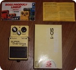 Boss SD 1 Super Over Drive 1980 Yellow