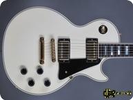 Gibson Les Paul Custom 1987 White