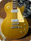 Gibson Les Paul Deluxe 1976 Gold Top