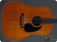 Martin HD 28 1979 Natural