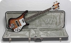 El Maya Bass McCartney Style 1976
