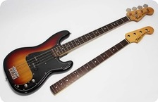 Tokai Hard Puncher PB 60 Bass With OriginalReplacement Neck Sunburst