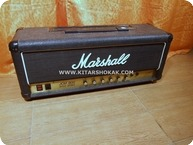 Marshall JCM800 MK II SUPERBASS 100 1992 MODEL POSSIBLE TRADES IN TERMS AND CONDITIONS 1988 BlackGold