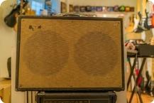 Gretsch Bass Amp 1963