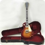 Gibson Les Paul Standard 1972 Sunburst