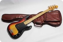 Greco Precision Bass Sunburst 1981 Sunburst