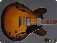 Gibson ES 335 DOT Reissue 1985 Sunburst
