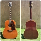 Gibson Country Western Southerner Jumbo Natural 1959 Blonde