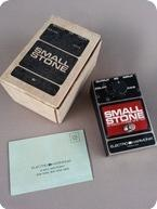 Electro Harmonix SMALL STONE EH4800 PHASE SHIFTER 1989 Black Red