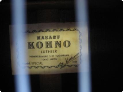 Masaru Kohno Special 1984 Brazilian Rosewood, Ebony