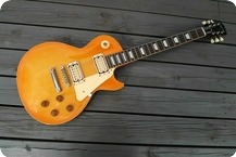 ESP Navigator LPS 250 Les Paul 1982 Faded Cherry Sunburst