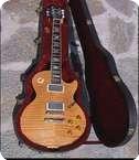 Gibson LES PAUL STANDARD ELEGANT CUSTOM SHOP 1997 Natural Flame Top