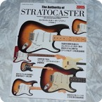 Japanese New Guitar Book The Authority Of STRATOCASTER 2014