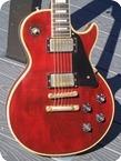 Gibson Les Paul Custom 1974 See Thru Cherry