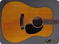 Gibson J 50 J 45 1972 Natural