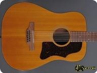 Gibson B 4512 1976 Natural