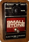 Electro Harmonix Small Stone 1979 Metal Box