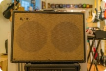 Gretsch-Bass Amp-1963