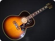 Gibson J200 1990 Sunburst