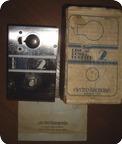 Electro Harmonix LPB 2 Linear Power Booster 1976 Metal Box
