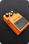 Boss DS 1 Distortion Pedal 1981