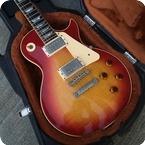 Gibson Les Paul Heritage 80 Standard 1980 Cherry Sunburst