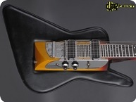 Melobar Proform 10 string 1980 Sunburst