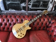 Gibson Les Paul Spotlight 1983 Maple Top With Walnut Strip