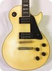 Gibson Les Paul Custom 1987 Ivory White