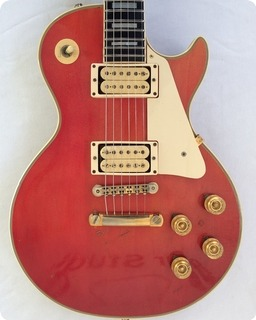 Gibson Les Paul Custom 1974 Cherry Red