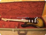 Fender STRATOCASTER VINTAGE Sunburst